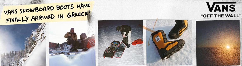 Μπότες Snowboard